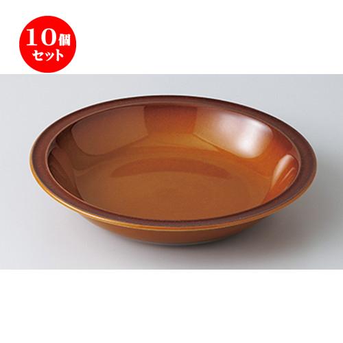 10個セット☆ モダンスタイル ☆ ame8.0スープ皿 [ 21.5 x 4cm ] 【 レストラン ホテル カフェ 洋食器 飲食店 業務用 】