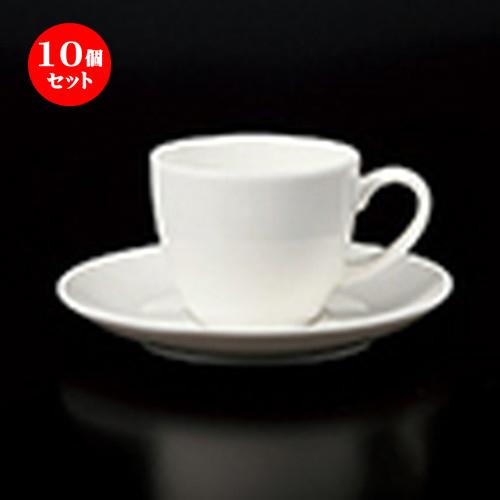 10個セット 碗皿 / 9105コーヒーC/S [ 碗 7.7 x 6.5cm  170cc ] 皿 15 x 2.1cm ] | コーヒー カップ ティー 紅茶 喫茶 碗皿 人気 おすすめ 食器 洋食器 業務用 飲食店 カフェ うつわ 器 おしゃれ かわいい ギフト プレゼント 引き出物 誕生日 贈答品