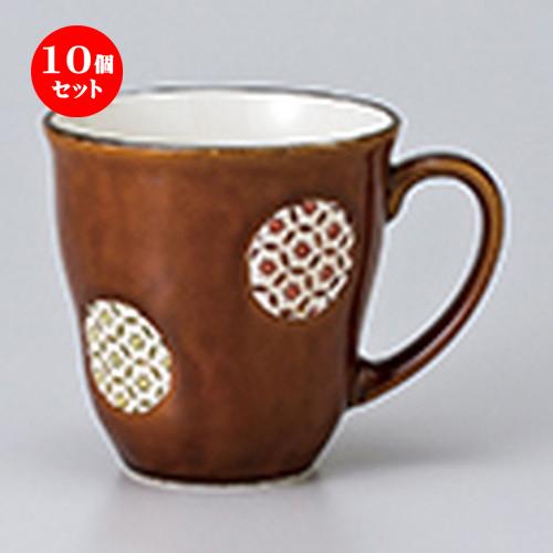 10個セット ☆ マグ ☆ 茶丸紋軽量マグカップ [ 8.5 x 9cm ・ 300cc ]