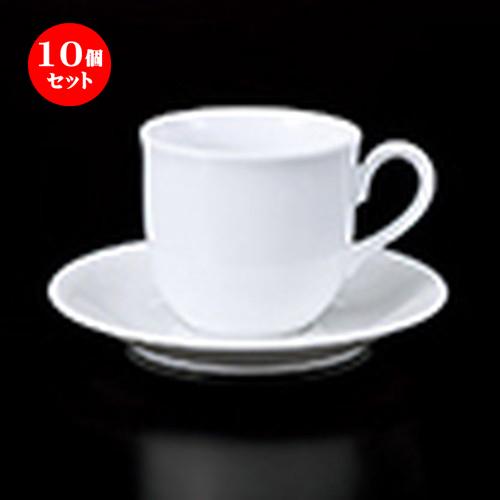 10個セット ☆ 碗皿 ☆ Sアメリカン碗と受皿 [ 碗 8.3 x 7.5cm ・ 250cc ] 【 レストラン ホテル カフェ 洋食器 飲食店 業務用 】