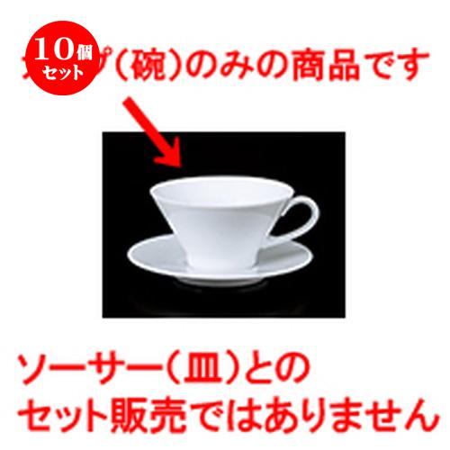 10個セット 碗皿 / 8501ティー碗 [ 11 x 6cm  250cc ]   コーヒー カップ ティー 紅茶 喫茶 碗皿 人気 おすすめ 食器 洋食器 業務用 飲食店 カフェ うつわ 器 おしゃれ かわいい ギフト プレゼント 引き出物 誕生日