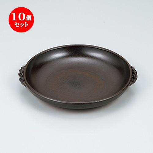 10個セット ☆ 陶板 ☆ 灰釉7.0陶板 [ 24 x 22 x 3.8cm ] 【 料亭 旅館 和食器 飲食店 業務用 】
