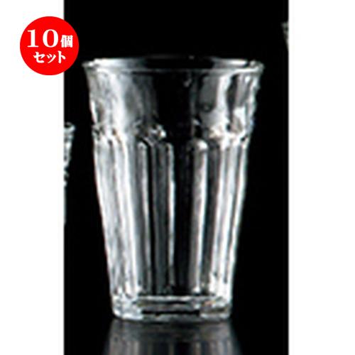 10個セット ☆ ガラス ☆ ピカルディ 360cc [ 8.8 x 12.4cm ] 【 ホテル レストラン カフェ 洋食器 飲食店 業務用 】