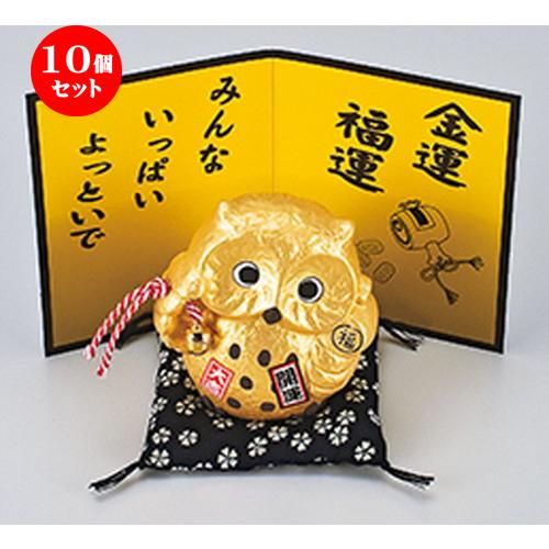 10個セット☆ インテリア小物 ☆ 富来朗くん貯金箱・金 [ 10.5cm ] 【 縁起物 置物 インテリア かわいい 日本土産 】