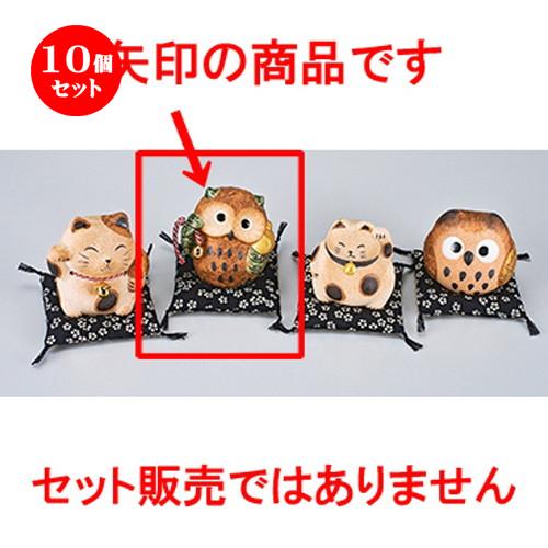 10個セット☆ インテリア小物 ☆ 土ものふくろう貯金箱 [ 10cm ] 【 縁起物 置物 インテリア かわいい 日本土産 】
