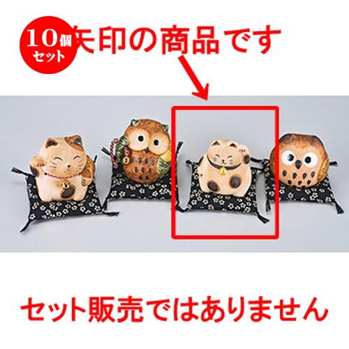 10個セット☆ インテリア小物 ☆ 土もの丸ねこ貯金箱 [ 8.5cm ] 【 縁起物 置物 インテリア かわいい 日本土産 】