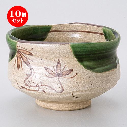 10個セット☆ 茶道具 ☆ 織部茶碗(成起窯)(木) [ 12.5 x 7.8cm ] 【 茶道具 抹茶 茶道 茶器 】