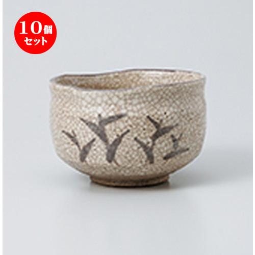 10個セット☆ 抹茶碗 ☆ 志野茶碗(加実窯)(木) [ 12.5 x 7.8cm ] 【 茶道具 抹茶 茶道 茶器 】