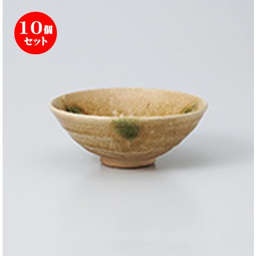 10個セット☆ 抹茶碗 ☆ 黄瀬戸平茶碗(景陶作)(木) [ 14.5 x 5.5cm ] 【 茶道具 抹茶 茶道 茶器 】