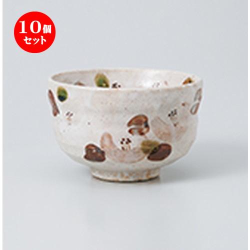 10個セット☆ 抹茶碗 ☆ 志野椿抹茶碗(貼箱) [ 12 x 8cm ] 【 茶道具 抹茶 茶道 茶器 】