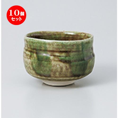 10個セット☆ 抹茶碗 ☆ カイラギ抹茶碗(色ボール箱) [ 11.7 x 7.8cm ] 【 茶道具 抹茶 茶道 茶器 】