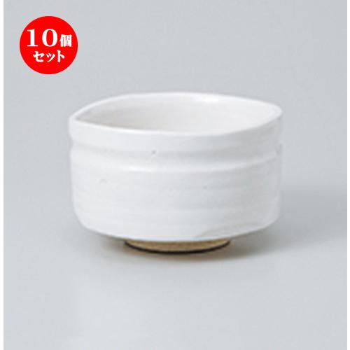 10個セット☆ 抹茶碗 ☆ 粉引抹茶碗(トムソン箱) [ 12.5 x 8cm ] 【 茶道具 抹茶 茶道 茶器 】
