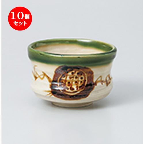 10個セット☆ 抹茶碗 ☆ 織部野点抹茶碗(トムソン箱) [ 10 x 6.2cm ] 【 茶道具 抹茶 茶道 茶器 】