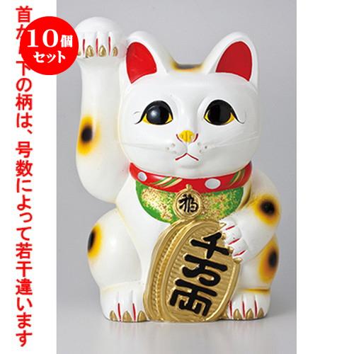 10個セット☆ 常滑焼招き猫 ☆ 白手長小判猫10号(右手) [ 24 x 25 x 35.5cm ] 【 縁起物 置物 インテリア かわいい 日本土産 】