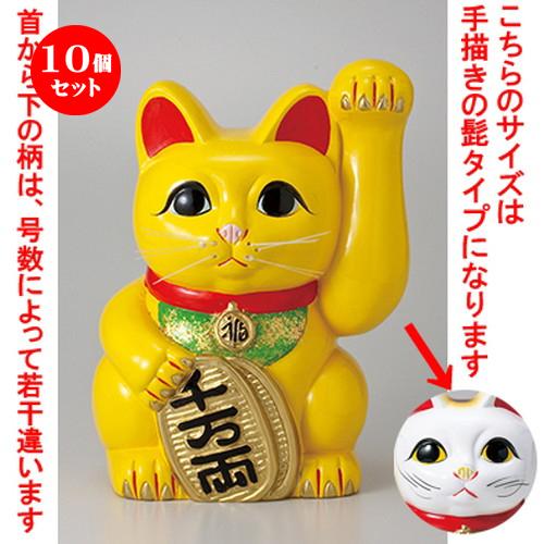 10個セット☆ 常滑焼招き猫 ☆ 風水手長小判猫3号(左手) [ 6 x 6 x 9.9cm ] 【 縁起物 置物 インテリア かわいい 日本土産 】