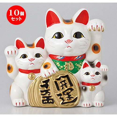 10個セット☆ 常滑焼招き猫 ☆ 三匹猫7号 [ 24 x 13.5 x 23cm ] 【 縁起物 置物 インテリア かわいい 日本土産 】