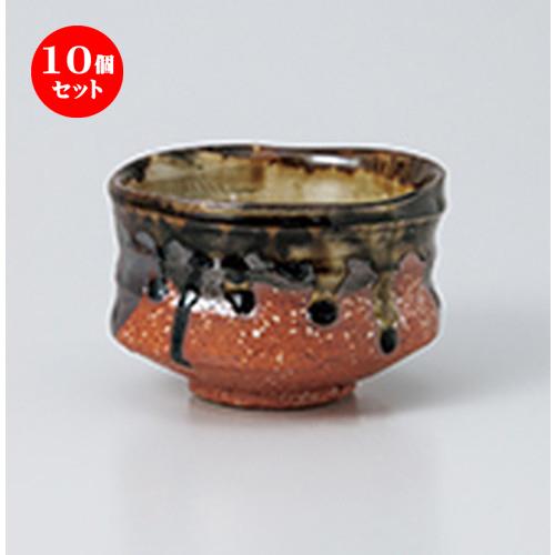 10個セット☆ 抹茶碗 ☆ 信楽ビードロ抹茶碗(トムソン箱) [ 12 x 8cm ] 【 茶道具 抹茶 茶道 茶器 】