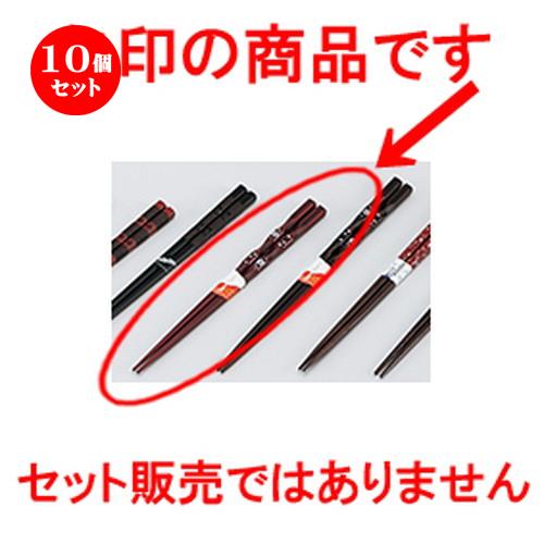 10個セット ☆ 会津漆器 ☆ (木製)彫桜(中) [ 21cm ] 【 料亭 旅館 和食器 飲食店 業務用 】