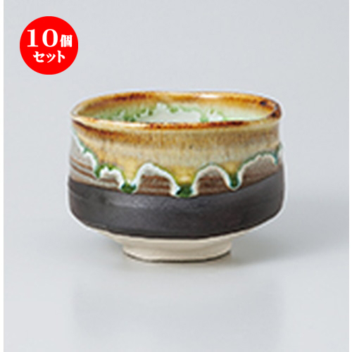 10個セット☆ 抹茶碗 ☆ 美佐野抹茶碗(トムソン箱) [ 12 x 8cm ] 【 茶道具 抹茶 茶道 茶器 】