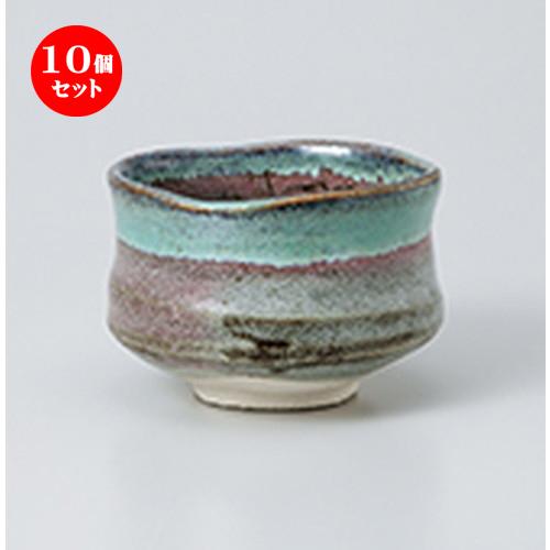 10個セット☆ 抹茶碗 ☆ 青志野抹茶碗(トムソン箱) [ 11.6 x 8cm ] 【 茶道具 抹茶 茶道 茶器 】