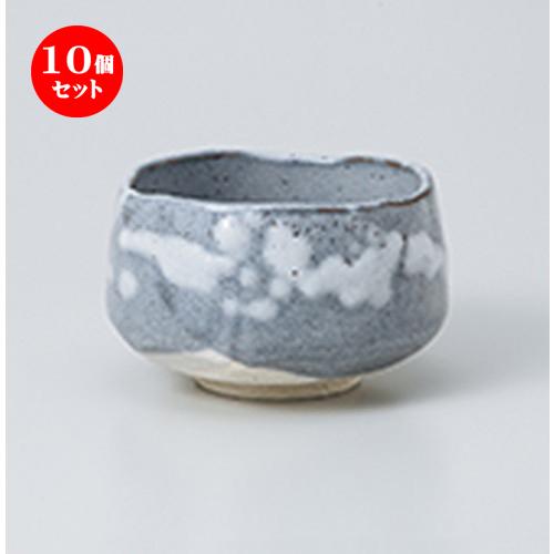 10個セット☆ 抹茶碗 ☆ 鼠志野たたき抹茶碗 [ 11.5 x 7.5cm ・ 450cc ] 【 茶道具 抹茶 茶道 茶器 】