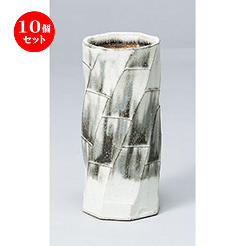 10個セット☆ 花瓶 ☆ 白化粧面取 [ 8 x 18.5cm ] 【 インテリア 置物 料亭 旅館 業務用 】