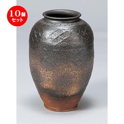 10個セット☆ 花瓶 ☆ 8号焼締(長) [ 16 x 24cm ] 【 インテリア 置物 料亭 旅館 業務用 】