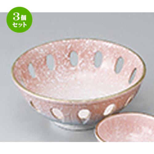 3個セット ☆ 刺身 ☆ ピンク白吹刺身鉢 [ 16 x 5.8cm ] 【 料亭 旅館 和食器 飲食店 業務用 】
