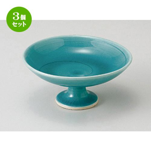 3個セット☆ 小鉢 ☆ 緑彩釉4.0高台皿 [ 12 x 5.5cm ] 【 料亭 旅館 和食器 飲食店 業務用 】