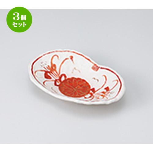3個セット☆ 小鉢 ☆ 志野釉赤花双葉小鉢 [ 18 x 11.5 x 4cm ] 【 料亭 旅館 和食器 飲食店 業務用 】