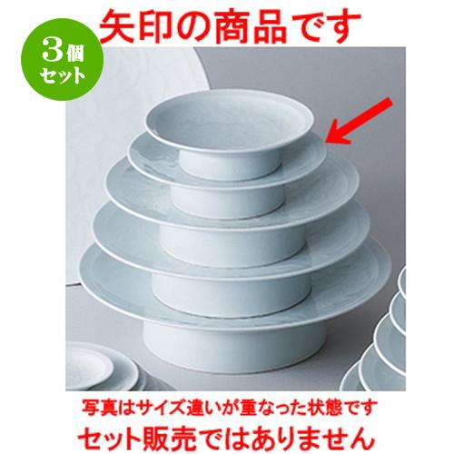 3個セット☆ 和陶オープン ☆ 白磁唐草 7.0大高浜皿 [ 22 x 5.6cm ] 【 料亭 旅館 和食器 飲食店 業務用 】