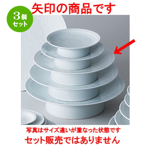 3個セット☆ 和陶オープン ☆ 白磁唐草 8.0大高浜皿 [ 25 x 6.7cm ] 【 料亭 旅館 和食器 飲食店 業務用 】