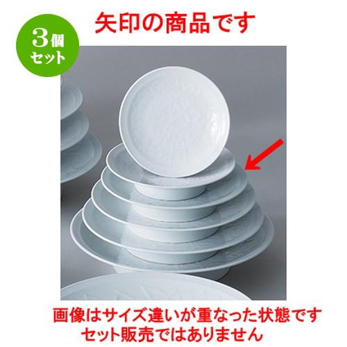 3個セット☆ 和陶オープン ☆ 白磁唐草 8.0高浜皿 [ 25.2 x 5.2cm ] 【 料亭 旅館 和食器 飲食店 業務用 】