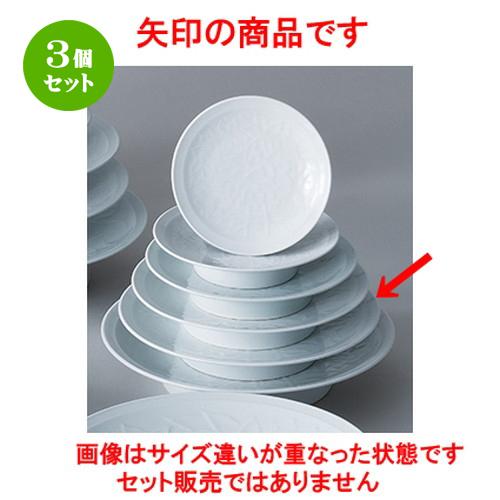 3個セット☆ 和陶オープン ☆ 白磁唐草 10.0高浜皿 [ 30.8 x 5.6cm ] 【 料亭 旅館 和食器 飲食店 業務用 】