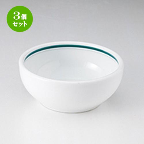 3個セット ☆ 洋陶オープン ☆ ニューバージョン 51/2吋ボール [ 14.2 x 5.8cm ] 【 レストラン ホテル 洋食器 飲食店 業務用 】