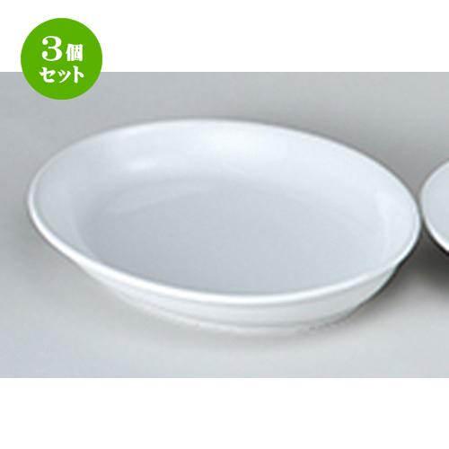 3個セット☆ 洋陶オープン ☆ EURASIA (WHITE) 41cmプラター [ 40.5 x 28 x 5.5cm ] 【 レストラン ホテル 洋食器 飲食店 業務用 】