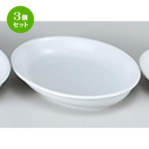 3個セット☆ 洋陶オープン ☆ EURASIA (WHITE) 36cmプラター [ 35.5 x 24.5 x 5cm ] 【 レストラン ホテル 洋食器 飲食店 業務用 】