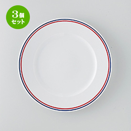 3個セット☆ 洋陶オープン ☆ フランス (イングレーズ加工) TA121プレート [ 30.5 x 3.3cm ] 【 レストラン ホテル 洋食器 飲食店 業務用 】