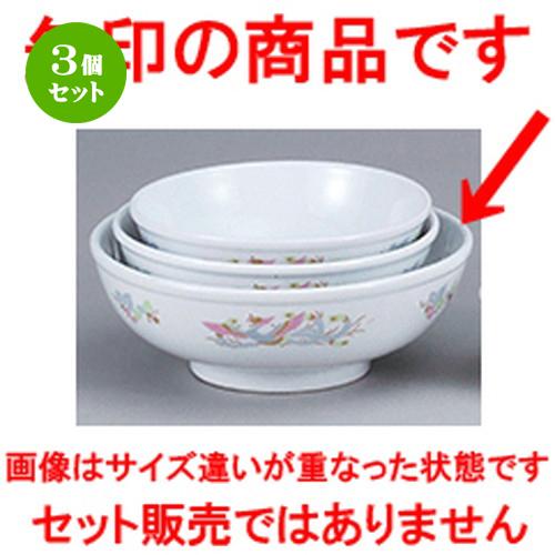 3個セット☆ 中華オープン ☆ 紅鳳華(強化) 8.0玉丼 [ 24.3 x 9.2cm ] 【 中華 ラーメン ホテル 飲食店 業務用 】