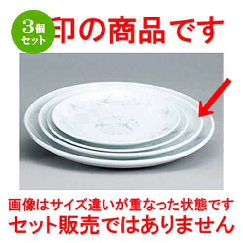 3個セット☆ 中華オープン ☆ 天紅(強化UW) 12吋丸皿 [ 30.7 x 3.6cm ] 【 中華 ラーメン ホテル 飲食店 業務用 】