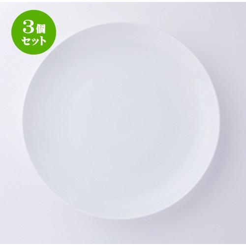 3個セット☆ 中華オープン ☆ MEGA(白磁強化) 16吋プレート(TAB161) [ 39.3 x 4.7cm ] 【 中華 ラーメン ホテル 飲食店 業務用 】