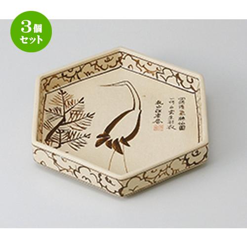 3個セット☆ 前菜皿 ☆乾山鶴絵六角皿 [ 17.5 x 20 x 3.4cm ] 【 料亭 旅館 和食器 飲食店 業務用 】