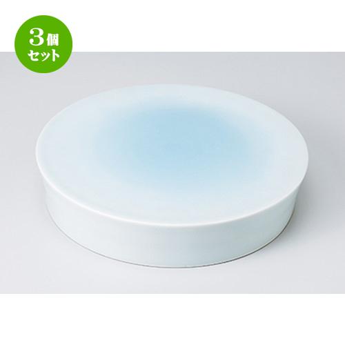 3個セット☆ 前菜皿特選 ☆青白磁水面8.0高台皿 [ 24 x 5cm ] 【 料亭 旅館 和食器 飲食店 業務用 】