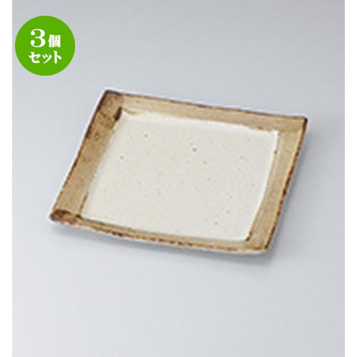 3個セット☆ 和皿 ☆ うのふ回角大皿 [ 24.5 x 23 x 3cm ] 【 料亭 旅館 和食器 飲食店 業務用 】