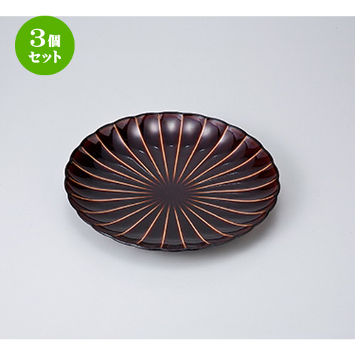 3個セット☆ 和皿 ☆ 漆ブラウン菊形七寸皿 [ 20.5 x 20.5 x 3.5cm ] 【 料亭 旅館 和食器 飲食店 業務用 】