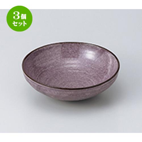 3個セット☆ 多用鉢 ☆ 艶小豆6.0鉢 [ 18.3 x 6.5cm ] 【 料亭 旅館 和食器 飲食店 業務用 】