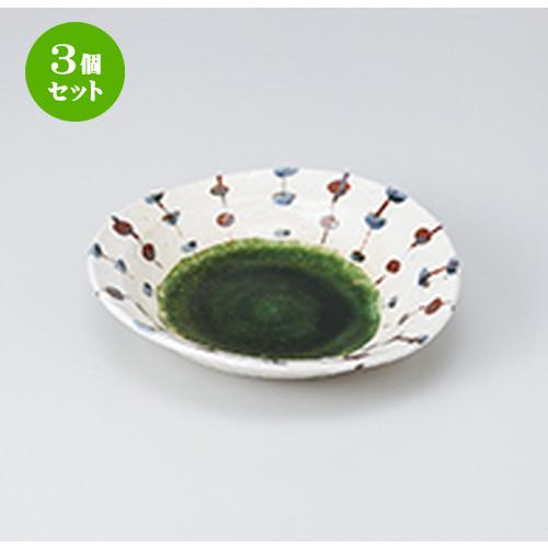 3個セット☆ 多用皿 ☆ 織部すだれ 煮物皿 [ 19 x 18.5 x 4.5cm ] 【 料亭 旅館 和食器 飲食店 業務用 】