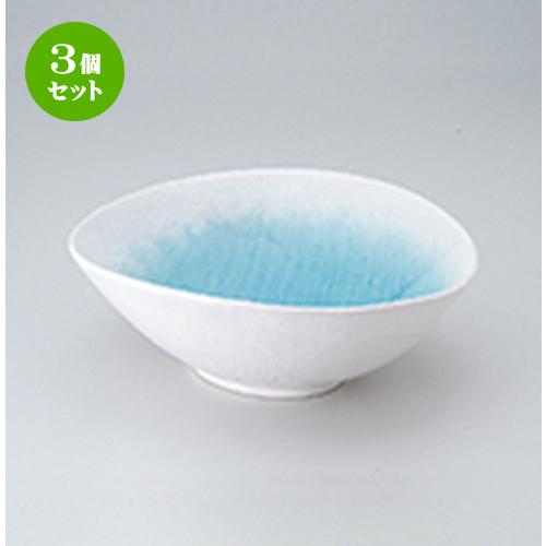 3個セット ☆ 多用鉢 ☆ 白流水フリーボール [ 23.4 x 20.1 x 8.6cm ] 【 料亭 旅館 和食器 飲食店 業務用 】