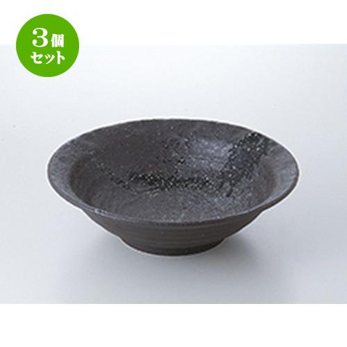 3個セット☆ 盛込鉢 ☆ 彗星石目10.0鉢 [ 30.8 x 9cm ] 【 料亭 旅館 和食器 飲食店 業務用 】