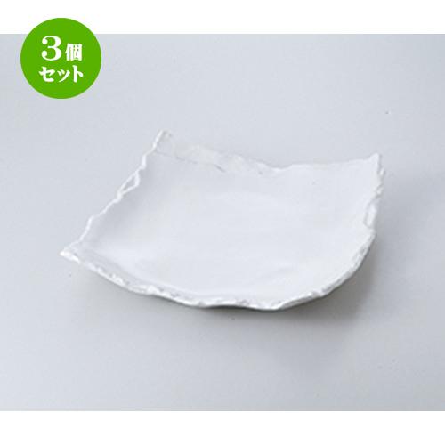 3個セット☆ 盛込皿 ☆ 白マット重ね8.5皿 [ 25 x 26 x 4.3cm ] 【 料亭 旅館 和食器 飲食店 業務用 】